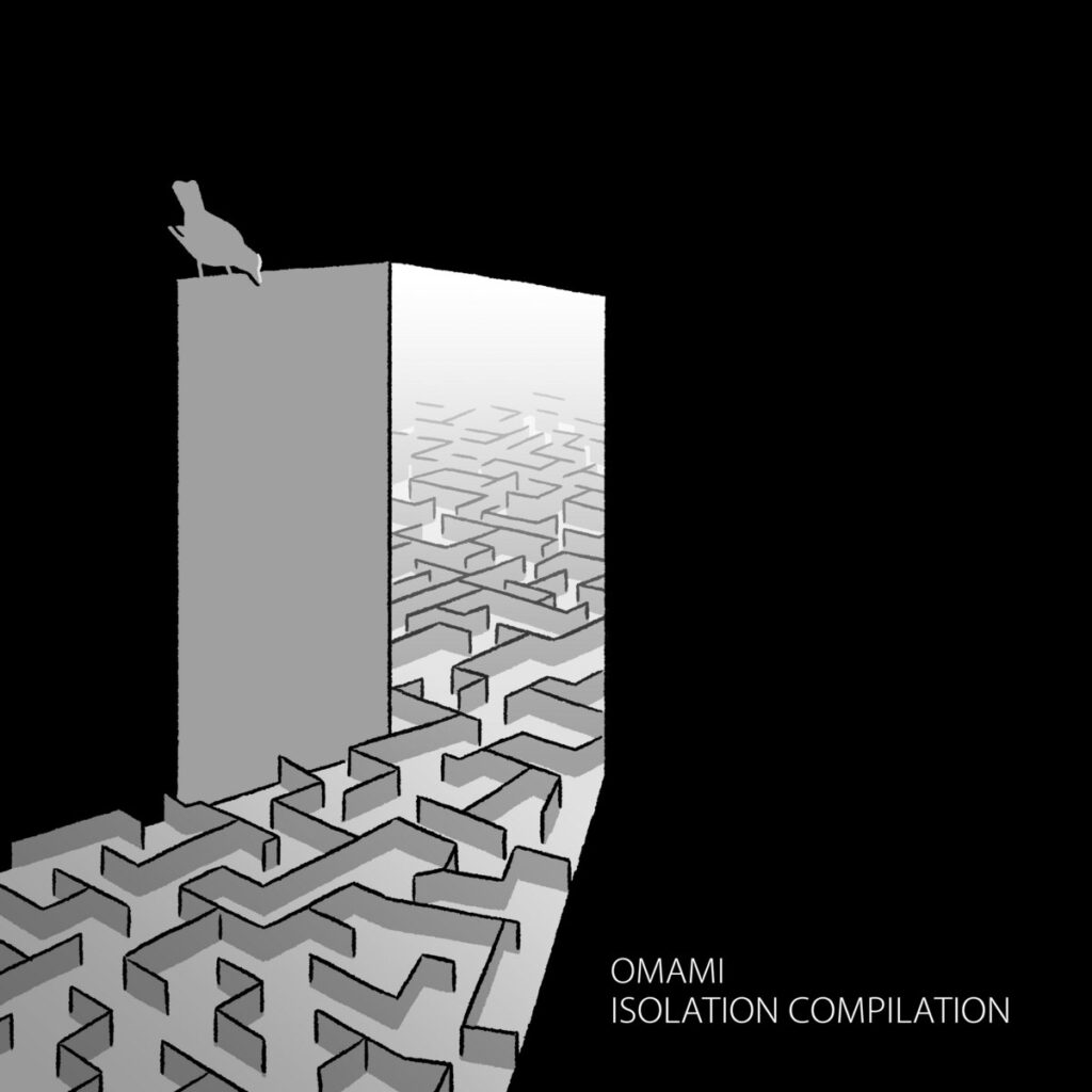 Omami - Isolation Compilation